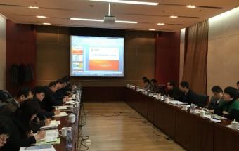 在京开展食品安全国家标准整合工作督导调研活动