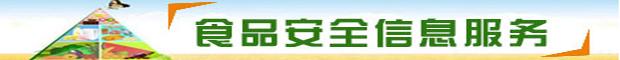 关于公布中国国家标准化管理委员会和英国国家标准化机构